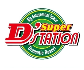 Super D'STATION入間店