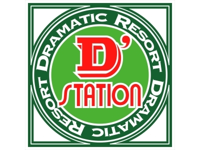 D'STATION Super D'STATIONガーデン前橋店